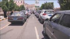 ويلات بعد القرار..الحوثيون يغلقون محطات وقود في صنعاء