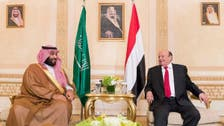 Saudi Crown prince welcomes Yemeni president in Riyadh