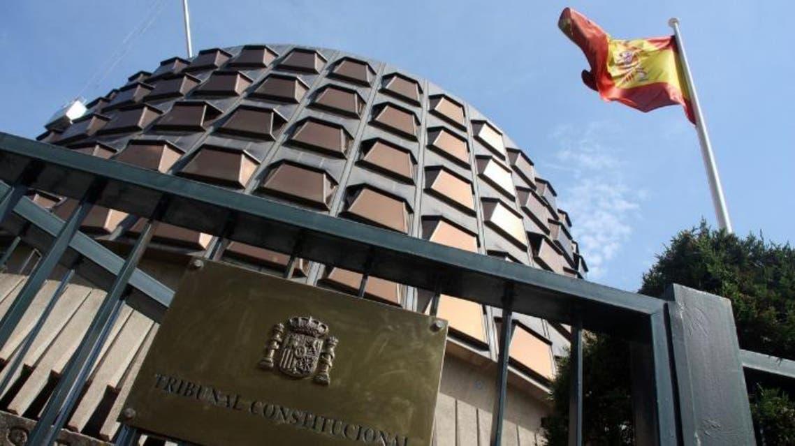 المحكمة الدستورية الإسبانية