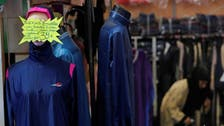 Brand designer credits French burkini ban for sales boom