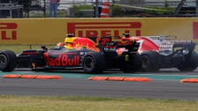 Red Bull and Ferrari aim for a sting in the tail