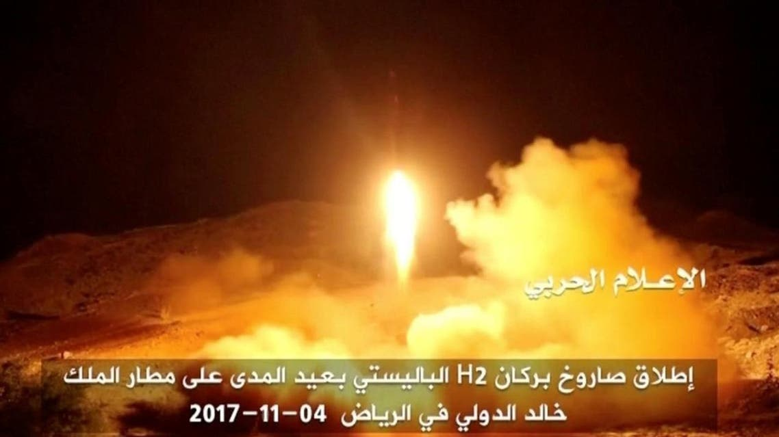 A still image taken from a video distributed by Yemen's pro-Houthi Al Masirah television station on November 5, 2017, shows what it says was the launch by Houthi forces of a ballistic missile aimed at Riyadh's King Khaled Airport on Saturday. (Reuters)