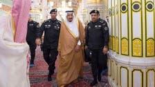 شاہ سلمان کی مدینہ منورہ آمد، مسجد نبوی میں حاضری