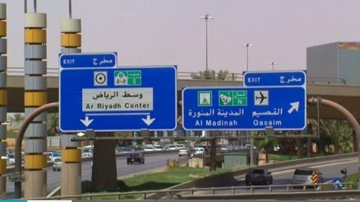 هذه أكبر 3 أهداف تحققها موازنة السعودية في 2018