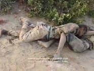 مصرع 28 قياديا و244 مسلحا حوثيا شرق صنعاء