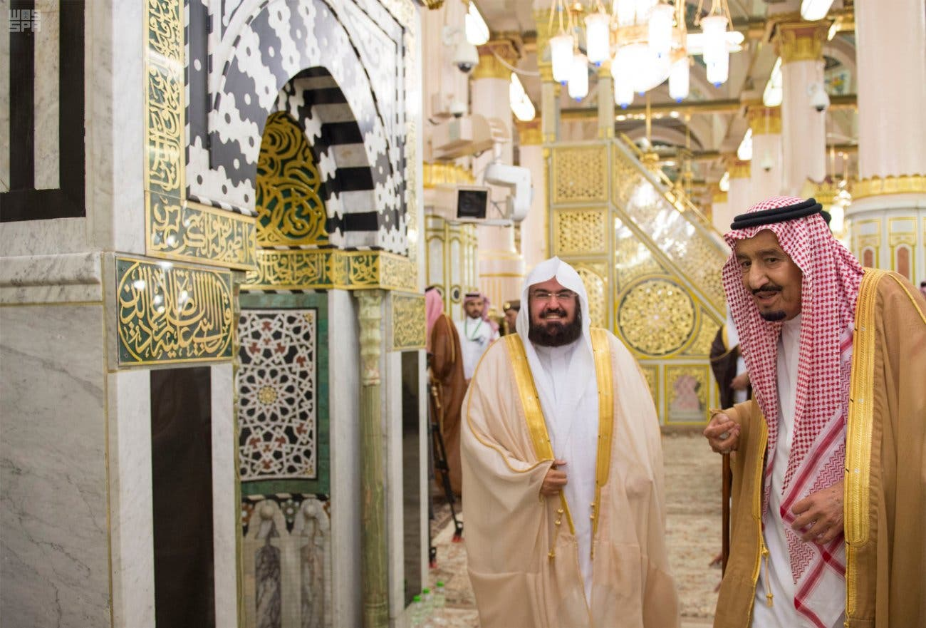 King Salman prophet mosque SPA