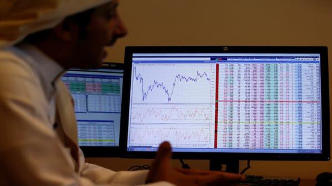 سوق السعودية جديد