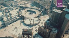 Jabal Omar: Comprehensive modernization of infrastructure, services in Mecca