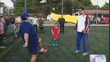 WATCH: Maradona and Venezuelan President play football together