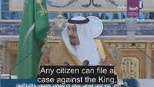 Explaining King Salman's war on corruption
