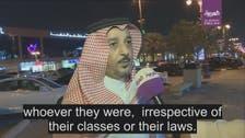 WATCH: Saudis praise anti-corruption crackdown
