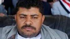 وضع محمد علي الحوثي على قائمة العقوبات الأممية