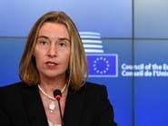 قلق في أوروبا من برنامج إيران الصاروخي