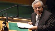دہشت گردی کے لئے ایرانی حمایت سے عالمی امن کو خطرہ ہے: سعودی عرب