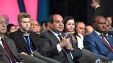 خلیج کی سیکیورٹی مصر کے لئے سرخ لکیر کا درجہ رکھتی ہے: جنرل سیسی