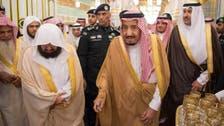 Saudi King Salman prays at Quba Mosque in Medina