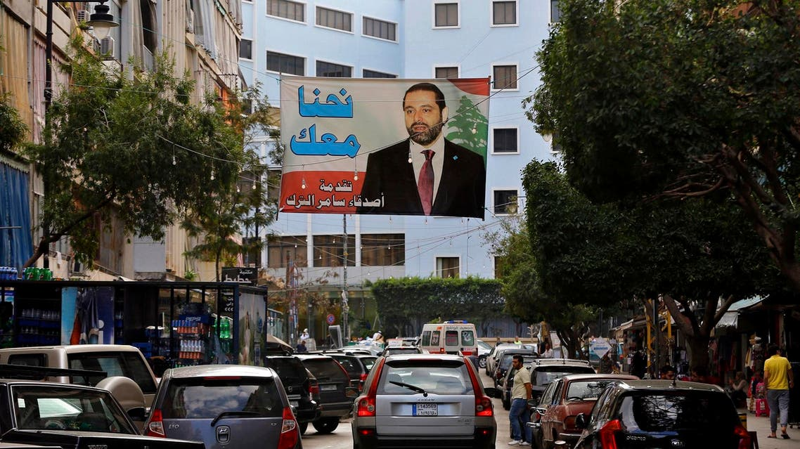 A poster of outgoing Prime Minister Saad Hariri hangs on a street in Beirut, on Nov. 6, 2017. (AP)