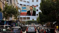 ANALYSIS: Why Saad Hariri faced threat from both Iran and Hezbollah