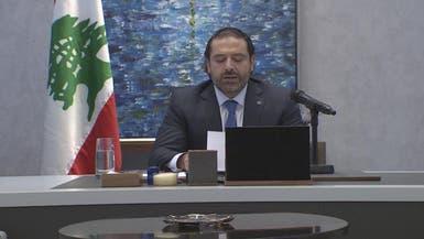 """لبنان..""""المستقبل"""" تدين حملات """"أدوات إيران"""" ضد السعودية"""