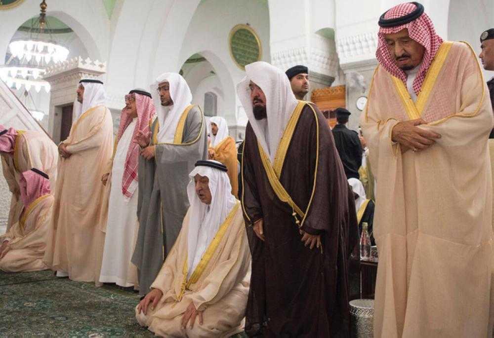 KING SALMAN MADINAH