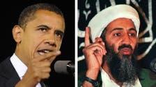 Why Obama put Bin Laden's documents linking Iran, Qatar under lock and key