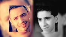Saudi Arabia: Two wanted individuals arrested in Qatif