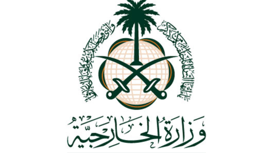 مشکل وقت میں تونس کے ساتھ کھڑے ہیں : سعودی عرب