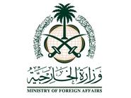 السعودية تدين الهجوم الإرهابي بسيناء المصرية