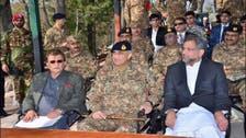 پاکستانی وزیر اعظم اور فوجی سربراہ کا دورہ لائن آف کنٹرول