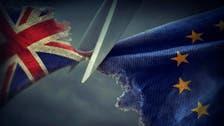 بريطانيا قد تلتزم بـ37 قانونا أوروبيا بعد الـBrexit