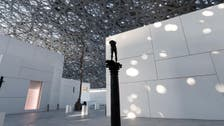Five things you need to check out at Louvre Abu Dhabi