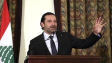 Hariri tells Aoun: 'I'm fine, will return to Lebanon as promised'