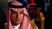 Saudi FM Jubeir: Canadian stance is based on misinformation