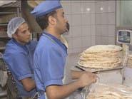 هذه حقيقة إضافة مواد للخبز لإضعاف خصوبة المصريين