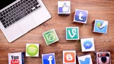 السعودية.. 37% لا يتحققون من رسائل التواصل الاجتماعي