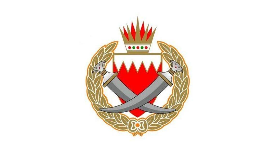 الداخلية البحرينية