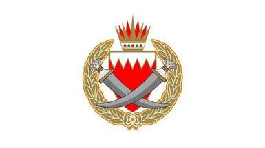 البحرين: انفجار يشعل حريقاً بخط أنابيب نفط.. ولا إصابات