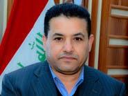 العراق: اعتقال 41 إيرانياً تسللوا عبر الحدود