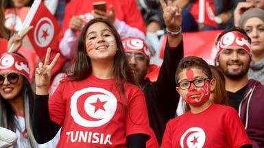 تونس والمغرب يتأهلان لمونديال روسيا 2018
