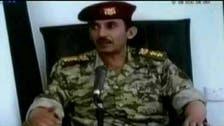 بالصور.. مصرع قائد كبير في حرس المخلوع صالح