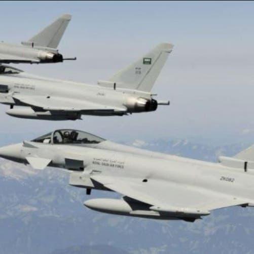 التحالف: إسقاط الحوثي طائرة مسيرة تابعة لقواتنا أكاذيب