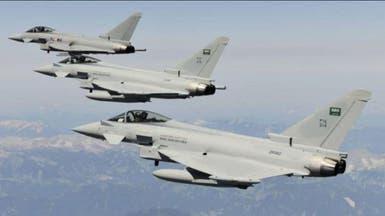 مقاتلات التحالف تدمر مراكز لتصنيع الصواريخ والمسيرات الحوثية