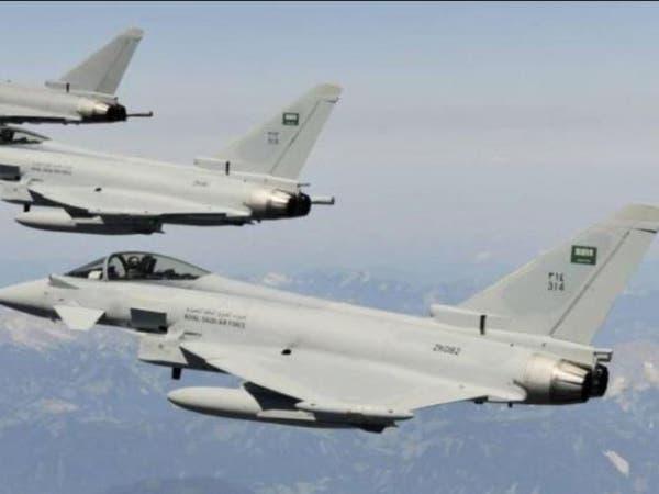 اليمن.. مقاتلات التحالف تدمر غرفة عمليات للحوثيين