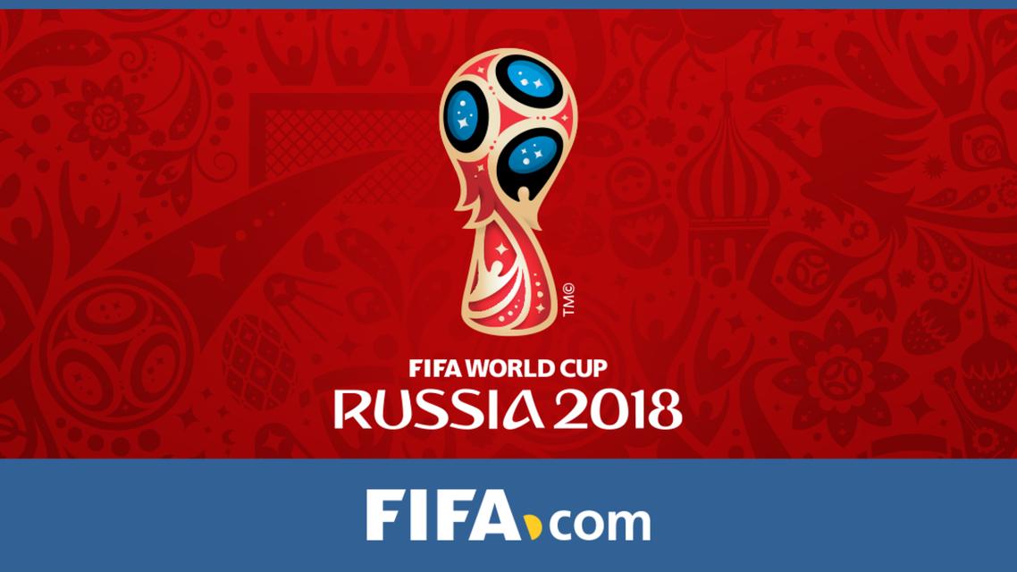 كأس العالم في روسيا 2018