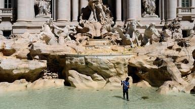 بلدية روما تضع يدها على النقود المرمية في نافورة شهيرة