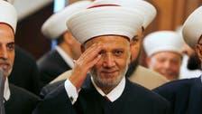لبنان کے مفتیِ اعظم کا سعودی عرب سے برادرانہ تعلقات کی ضرورت پر زور