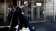 """اليونان تمنح أخطر إرهابييها 48 ساعة """"إجازة"""" من السجن"""
