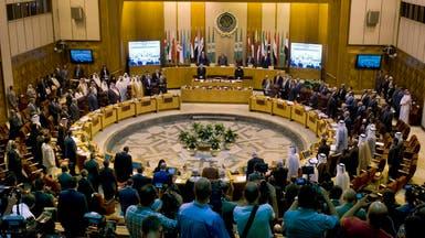 اجتماع لوزراء الخارجية العرب لبحث تدخلات إيران