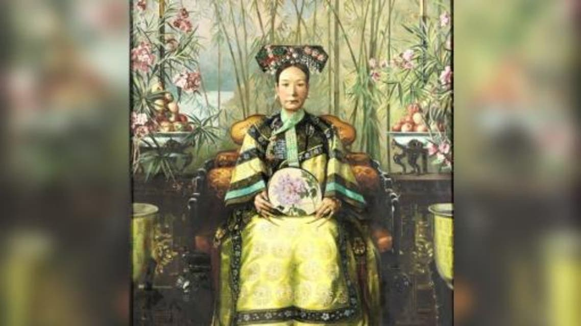 Cixi: Selections From the Summer Palace