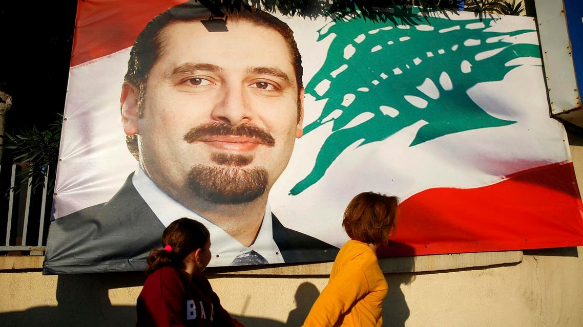 Hariri's Future Movement political party said it stands by former Lebanese Prime Minister Saad al-Hariri. (AP)
